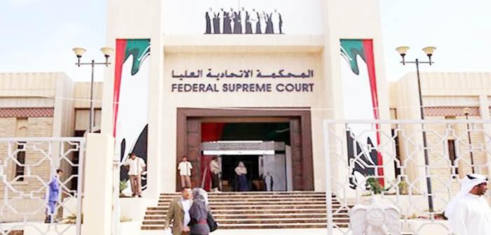 الإمارات تصدر حكماً بالسجن 10 سنوات لإيراني أدين بالتجسس