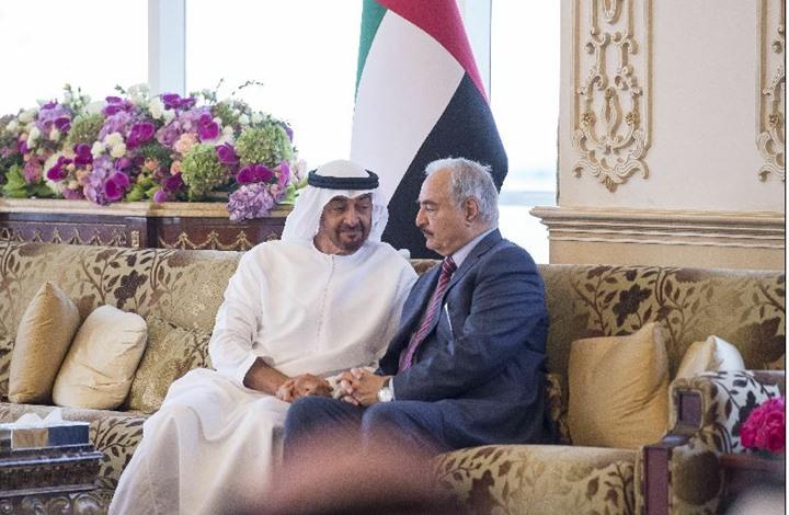 تسريبات العتيبة: الإمارات تسلح «حفتر» تحت سمع وبصر أمريكا