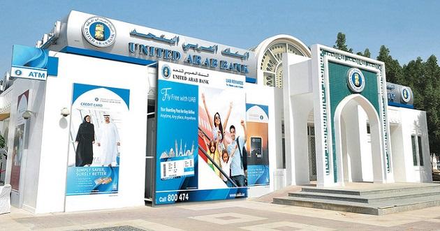 مجموعة إماراتية تتفاوض لشراء حصة قطرية في البنك العربي المتحد