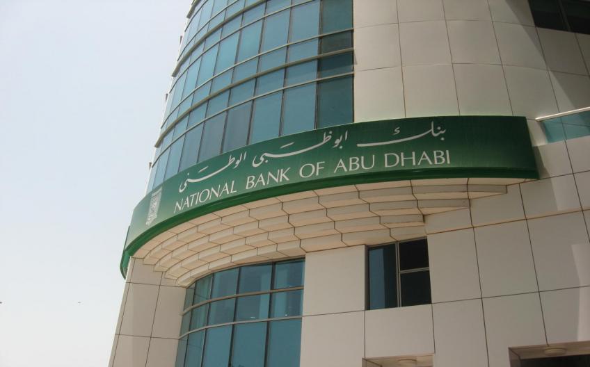 الإمارات الأولى عربيًا في لائحة أكبر 100 مصرف عربي