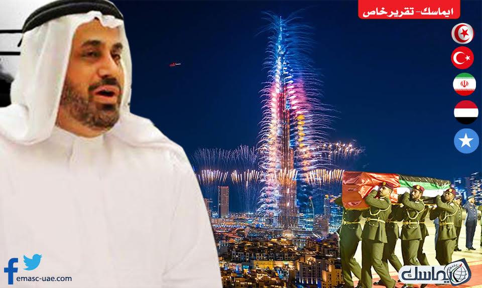 الإمارات في أسبوع... استقبال العام الجديد بزيادة قائمة الأعداء في الخارج وارتفاع الأسعار في الداخل