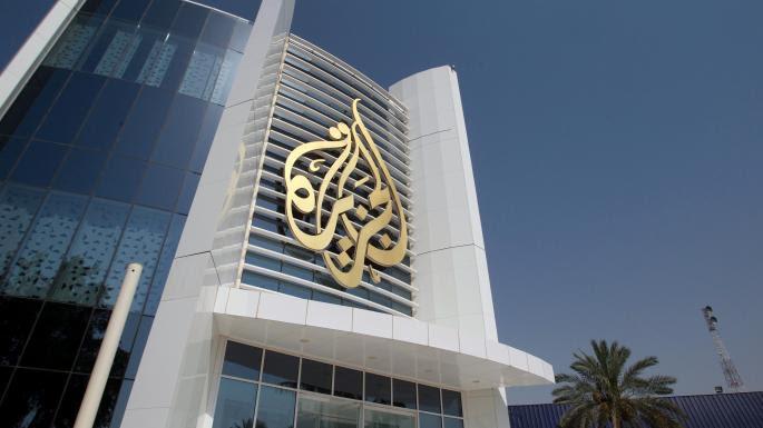 التايمز: الإمارات تتراجع عن المطالبة بإغلاق الجزيرة مقابل شروط