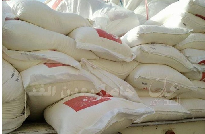 قوات يمنية مدعومة إماراتيا صادرت معونة تركية لعدن لبيعها