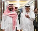 مستقبل العلاقات السعودية-الإماراتية وفق المتغيرات الأخيرة