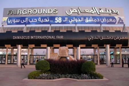 43 دولة تشارك بـ«معرض دمشق الدولي» بينها الإمارات والبحرين