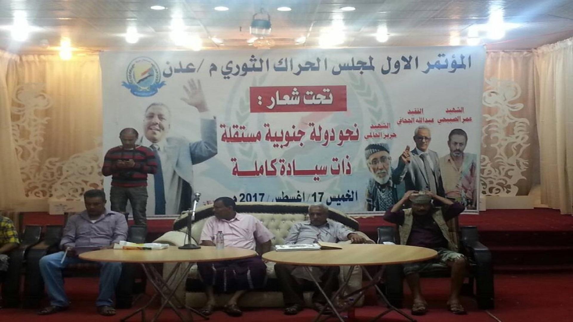 «حراك الجنوب» : دور الإمارات باليمن احتلال