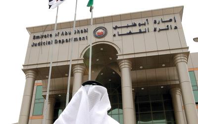السجن 10 سنوات لإماراتي ومليون درهم غرامة بتهمة الترويج لداعش والإساءة لدولة شقيقة