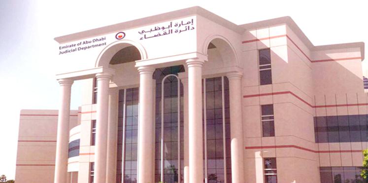 نقض حكمين بسجن مواطن ومواطنة بتهم الإرهاب... والنظر في قضايا متعلقة بحرية الرأي