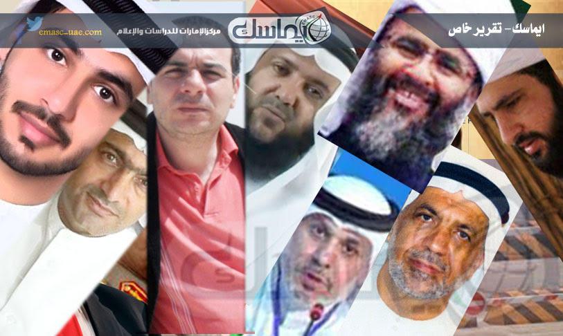 الإمارات في أسبوع.. القمع في كل الاتجاهات