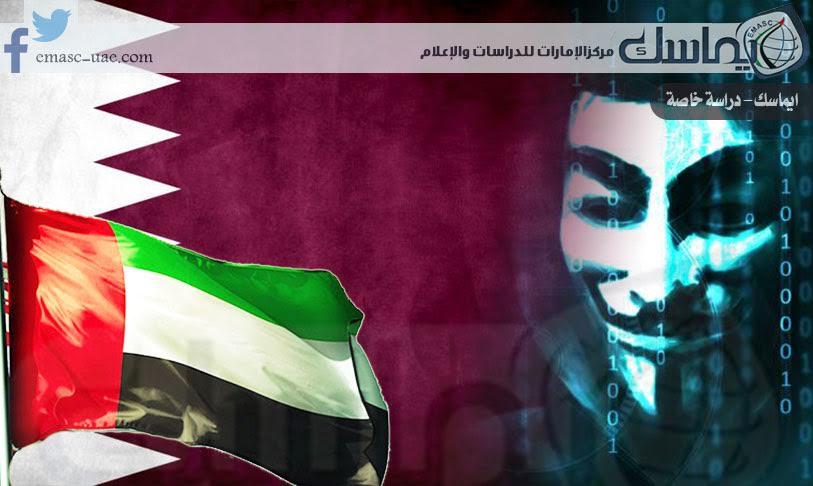 (لماذا ياقطر؟!) حملة إماراتية جديدة لمهاجمة الدوحة