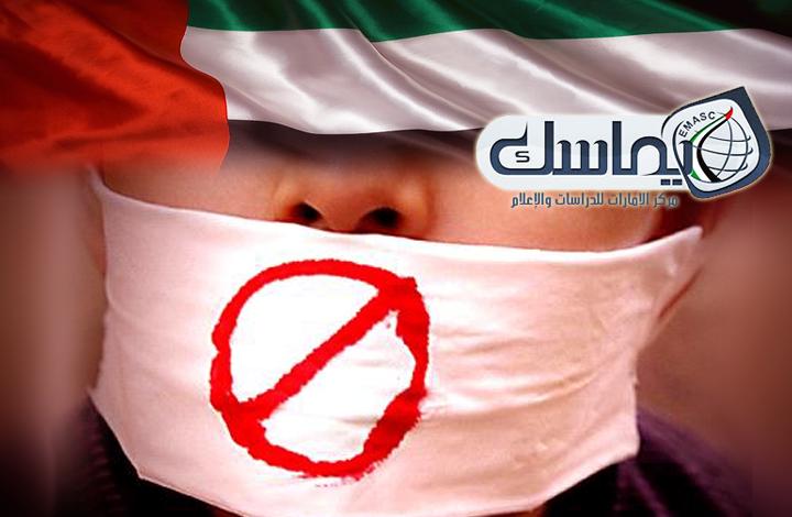 ميدل إيست آي: الإمارات تخصص مبالغ ضخمة للتجسس على مواطنيها بخبرات إسرائيلية