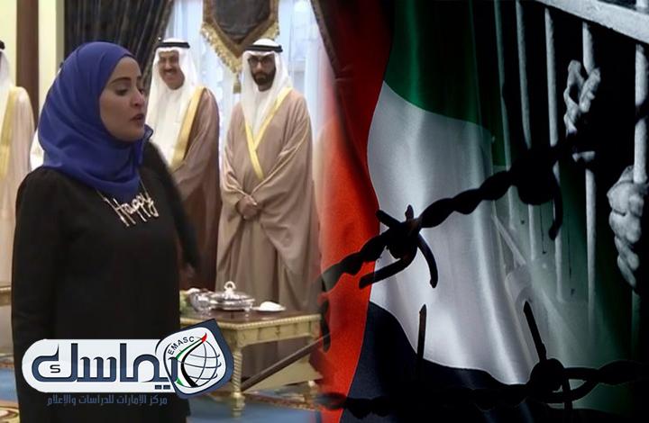 هل سيكون الإماراتيون سعداء عام 2017م؟ (قراءة في الأوضاع الاقتصادية)
