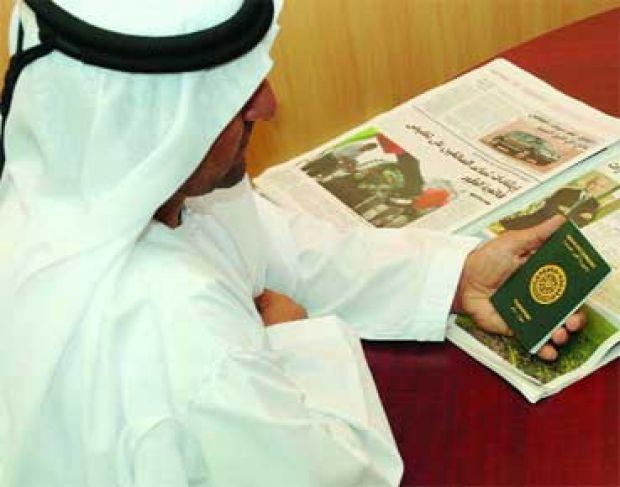 مواطنون بلا الهوية.. تفاقم أزمة البدون في الإمارات