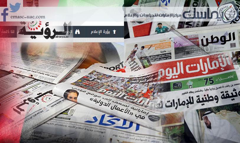 الإمارات في أسبوع.. فقدان الثقة بالإعلام الرسمي بعد حملات الشيطنة على
