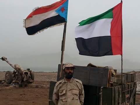 المركز العربي بواشنطن: مطامع الإمارات تهدد وحدة اليمن