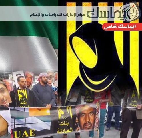 سياسة اعتقال المواطنات... وواقع حقوق المرأة الإماراتية