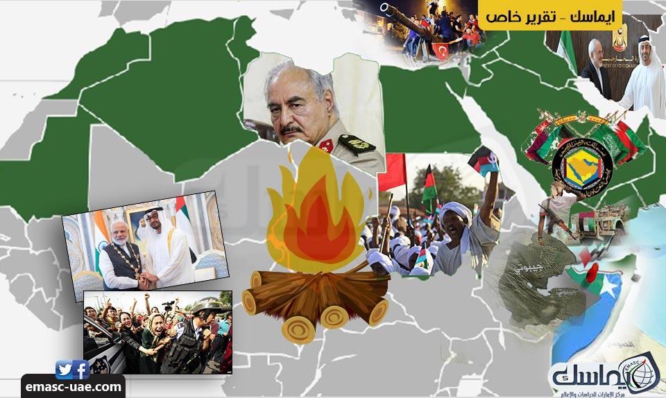 حصاد2019 | العالم العربي يحترق وأبوظبي تضع الحطب!