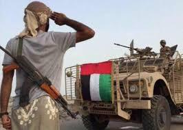 أهداف الإمارات التوسعية و