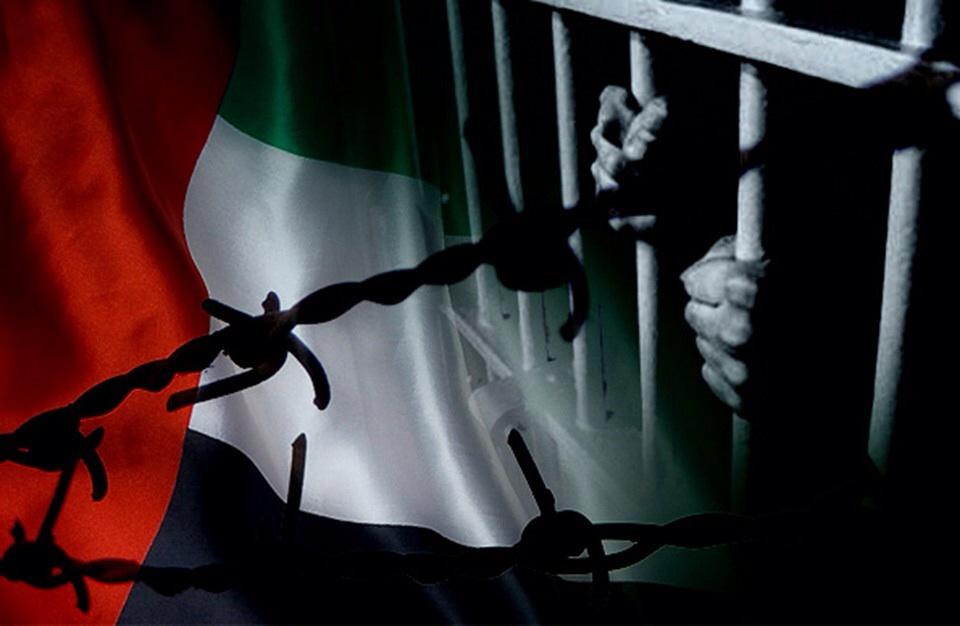 الاعتقالات والنهج الأمني هوس لا يستنثي يطال زوار الإمارات