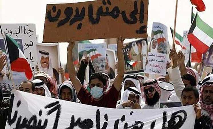 الإمارات تنفي الأنباء عن سعيها لتجنيس بدون الكويت