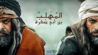 غضب عُماني من الإمارات بسبب مسلسل