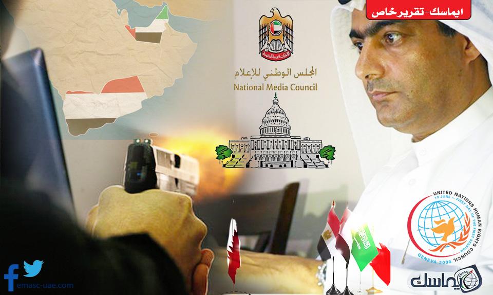 الإمارات في إبريل.. سياسة إطلاق النار تنقلب على