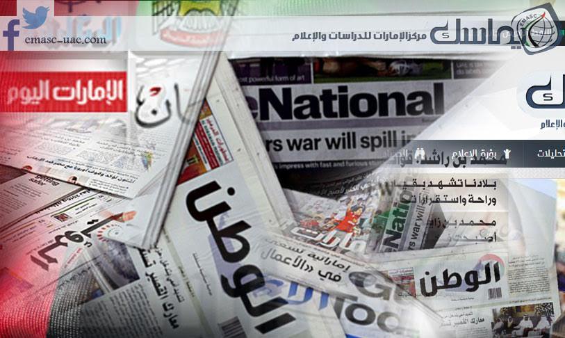الصحافة الرسمية الإماراتية.. تتجاهل يومها العالمي