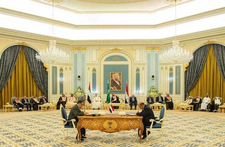 التحالف السعودي الإماراتي يعلن تطبيق المرحلة الثانية من اتفاق الرياض باليمن