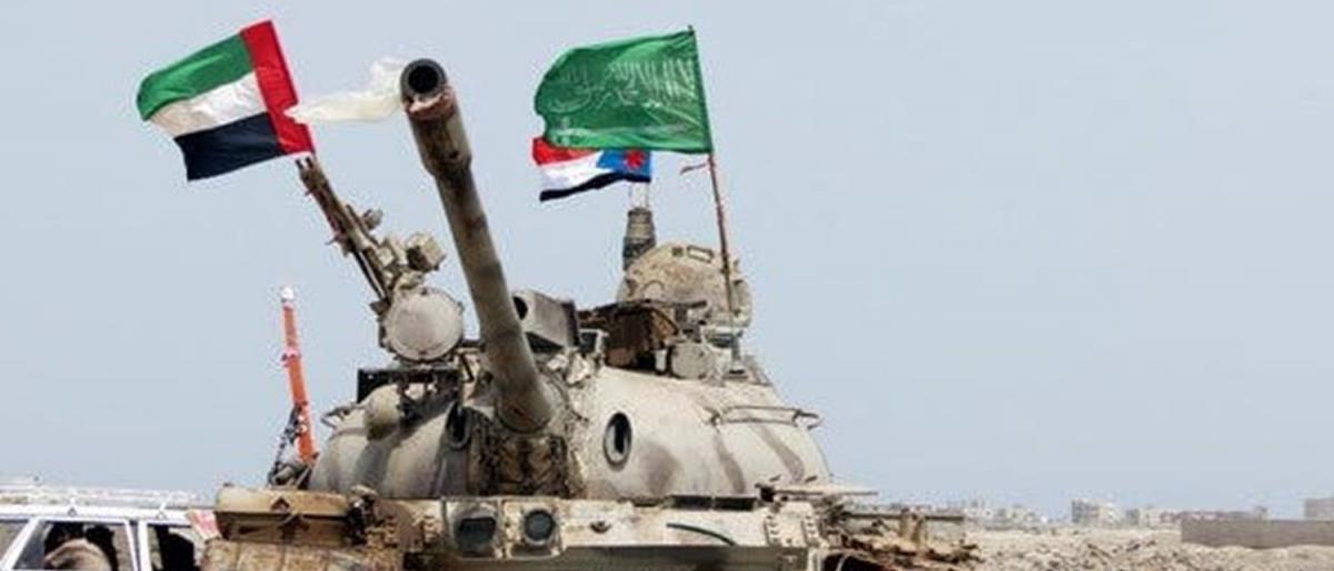 صحيفة يمنية: صفقة سعودية إماراتية لتقاسم الهيمنة والنفوذ في الجنوب