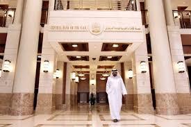 دبي والشارقة أكثر عرضة للتأثر بالتباطؤ غير النفطي