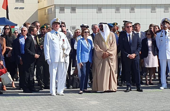 أبوظبي تستضيف مقر قيادة تحالف أوروبي بحري لمراقبة الخليج