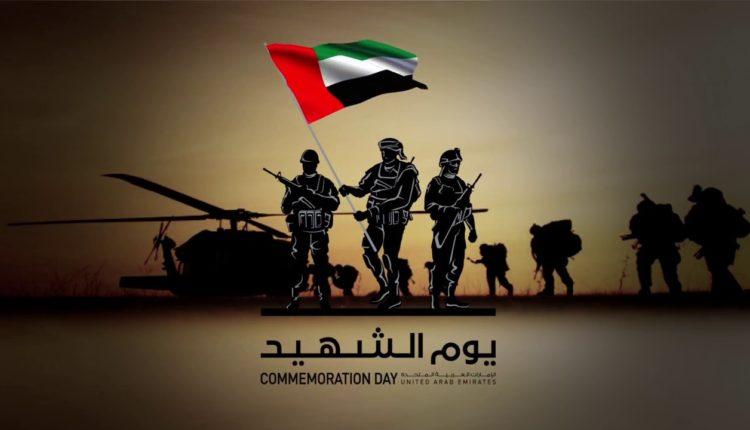 يوم الشهيد.. دماء جنود الإمارات تستنزف خارج حدودها خدمة لأجندات سياسية