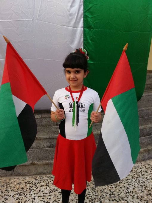 الإماراتيون يحتفون بالعيد الوطني الـ48.. ذكرى الفرح وعهد
