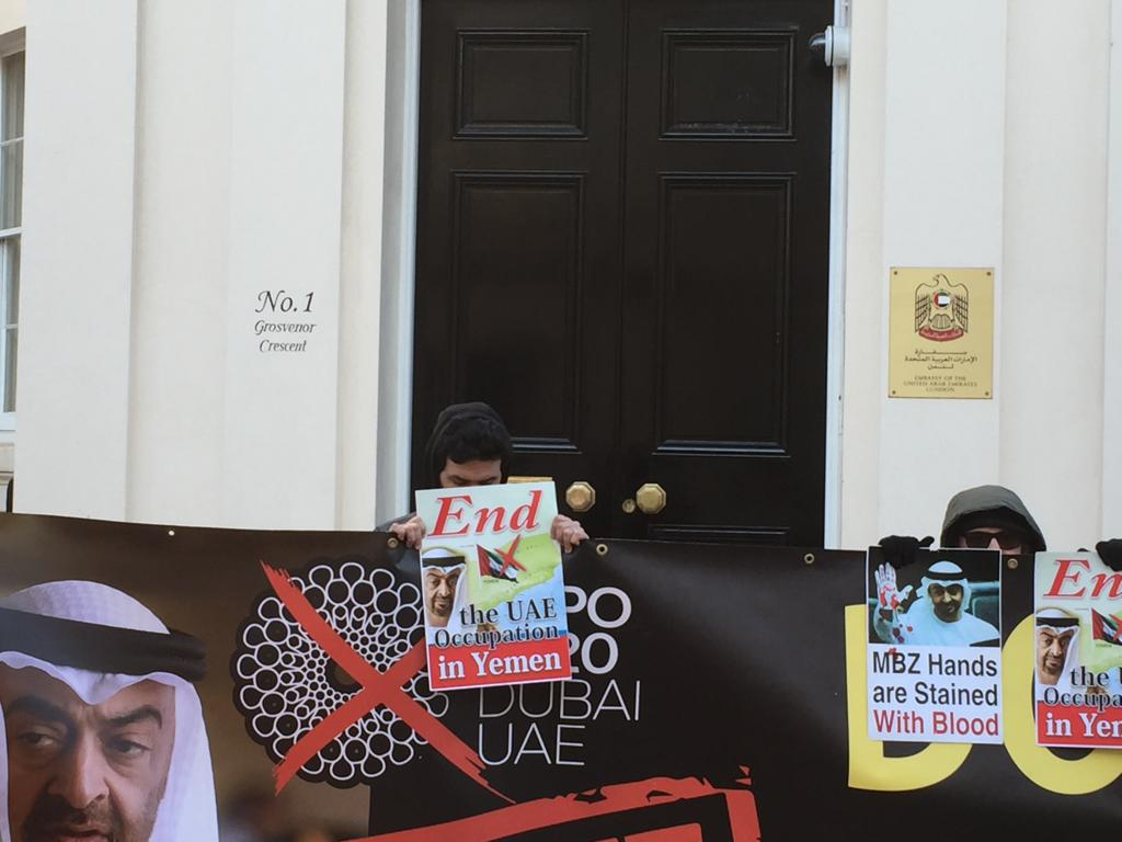 نشطاء يقيمون وقفات احتجاجية أمام سفارات الإمارات بأوروبا