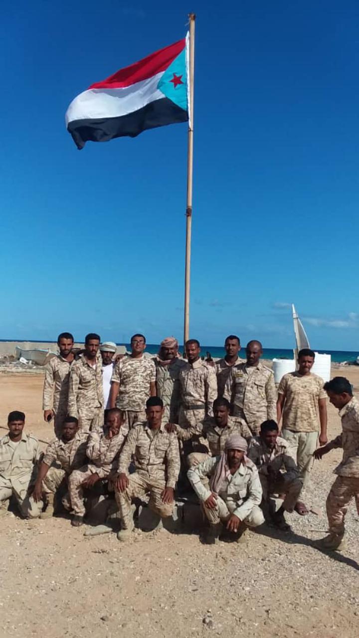 تمرد عسكري جديد في جزيرة سقطرى بدعم إماراتي