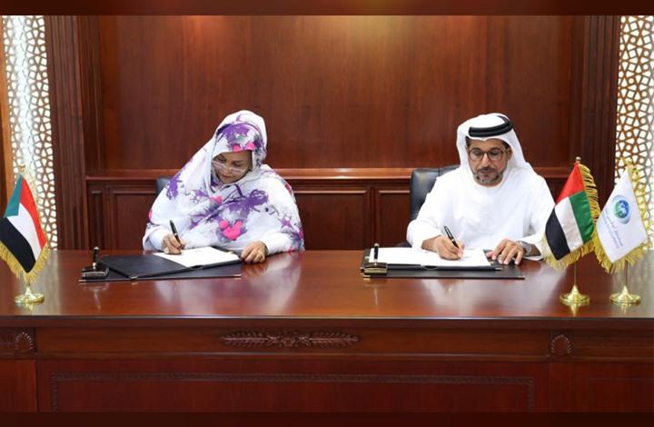 الإمارات تودع ربع مليار دولار في البنك المركزي السوداني
