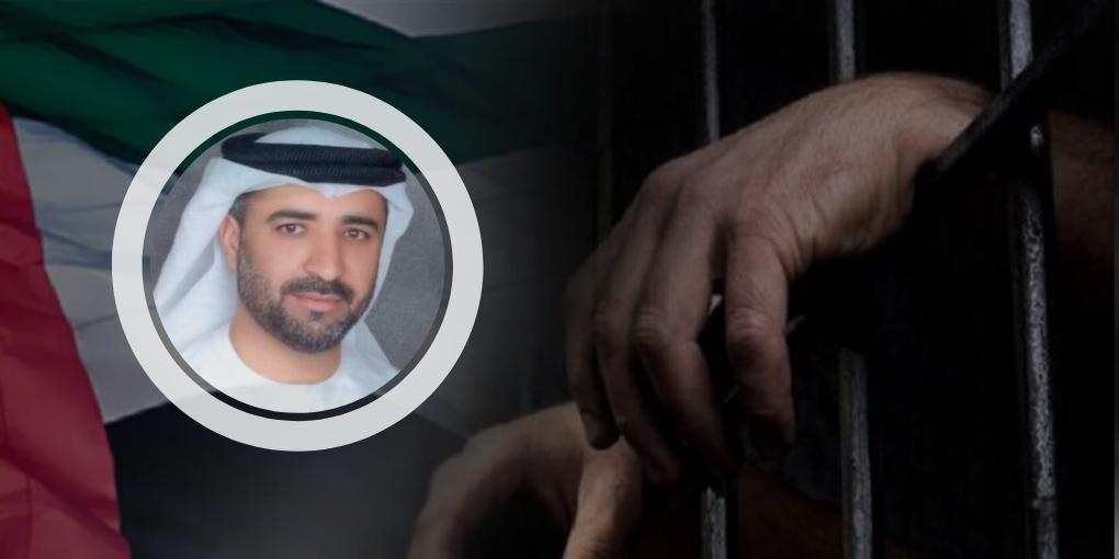 مركز حقوقي يندد باستمرار اعتقال