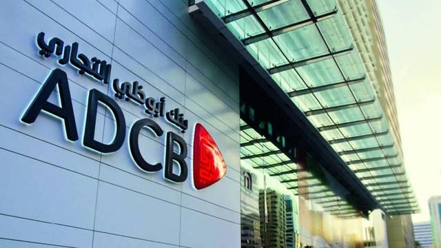 بلومبيرغ: بنك أبوظبي التجاري يتجه لإغلاق عملياته في قطر والكويت