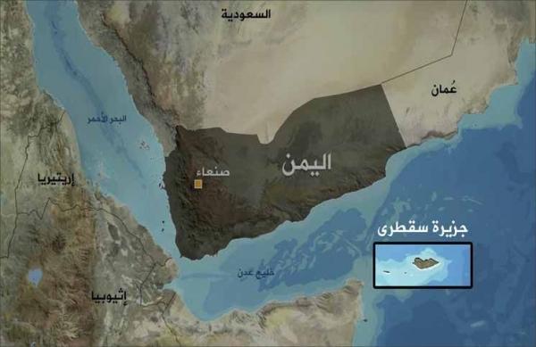 المونيتور: سقطرى ساحة صراع دامٍ بين الحكومة اليمنية والإمارات