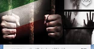 فريق أممي: الإمارات تحتجز مواطنين أردنيين تعسفياً منذ 2015 مع تعرضهما للتعذيب