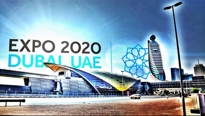 صحيفة عبرية : (إسرائيل) تتحضر لافتتاح جناح خاص بها في معرض إكسبو دبي 2020