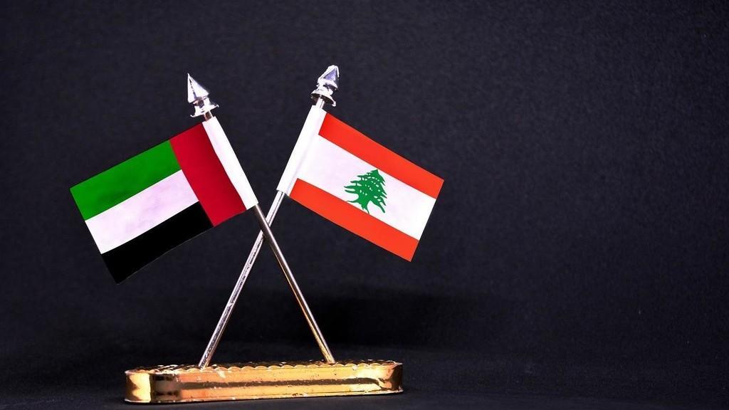 حضور إماراتي جديد في السياسة اللبنانية.. ما الثمن الذي ستدفعه بيروت؟!