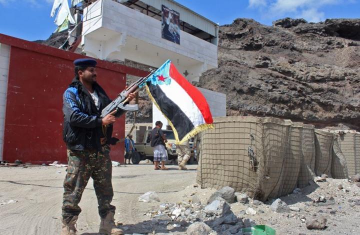الحكومة اليمينة تحمل الإمارات والمجلس الانتقالي الجنوبي تبعات الإنقلاب في عدن