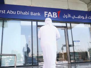 قطر تفرض قيودا على نشاط فرع بنك أبوظبي الأول في الدوحة