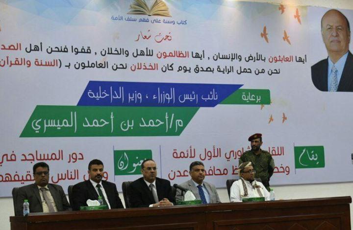 وزير الداخلية اليمني: من يقدم مصلحة الإمارات والسعودية على مصلحة بلده منافق ومنبطح