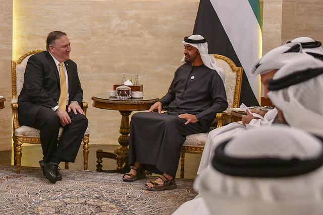 هل تتغير سياسة واشنطن تجاه أبوظبي؟!.. موقع أمريكي يجيب