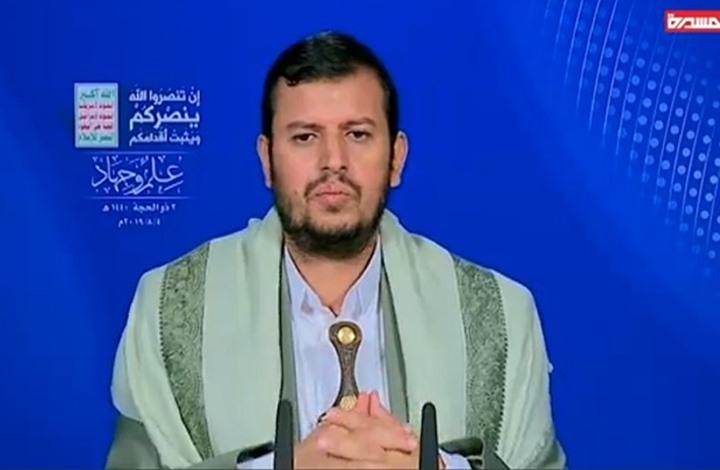 زعيم الحوثيين يدعو الإمارات للانسحاب بشكل كامل من اليمن