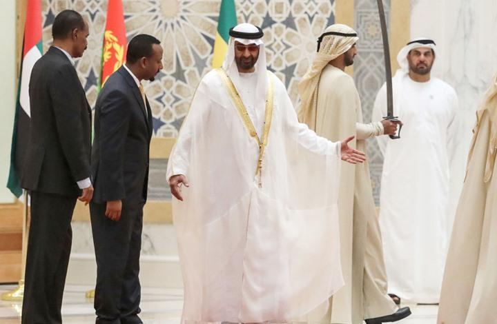 مخاطر صراع النفوذ بين دول الخليج في منطقة القرن الأفريقي