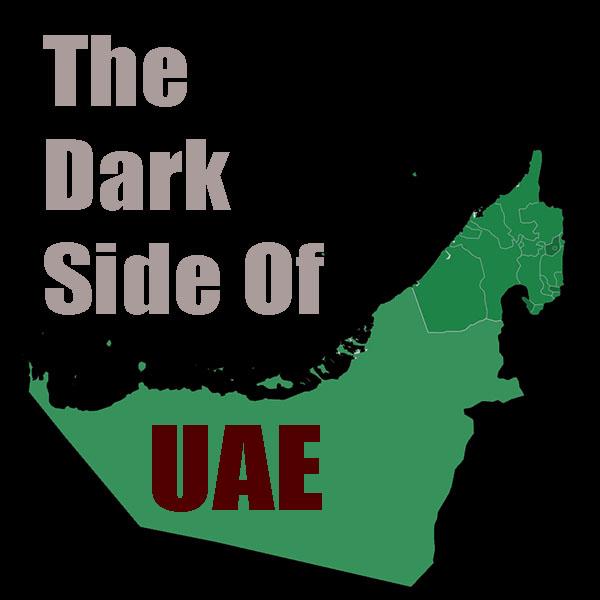 الجانب المظلم من الإمارات.. تعذيب وقمع وجهاز أمن فوق القانون