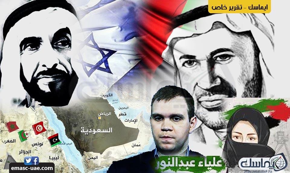 الإمارات في أسبوع.. اعتقالات خارج القوانين وذكرى اعتقال